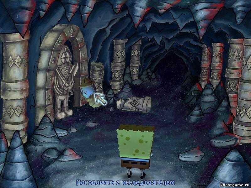 Губка Боб квадратные штаны: Игра по фильму - СпанчБоб одолжил фонарик у исследователя (уровень 5)