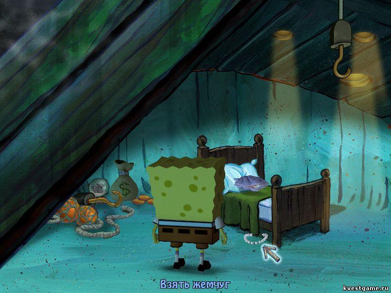 Губка Боб квадратные штаны: Игра по фильму - Комната устрицы-воровки (уровень 5)