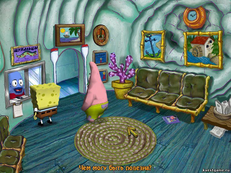 Губка Боб квадратные штаны: Игра по фильму - Губка Боб и Патрик в приемной доктора Луи (уровень 6)
