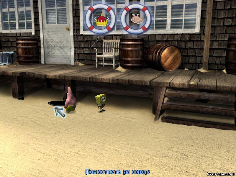 Губка Боб квадратные штаны: Игра по фильму - СпанчБоб окунул ракушку в смолу (уровень 7)