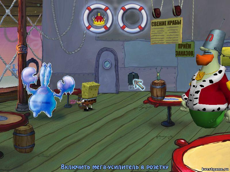 Губка Боб квадратные штаны: Игра по фильму - СпанчБоб спасает Бикини-Ботон от Планктона (уровень 8)