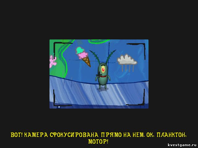 Планктон дает интервью (Spongebob Squarepants: Employee of the Month (уровень 2))