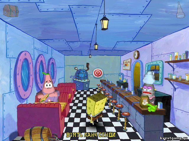Губка Боб Квадратные Штаны: Работник месяца - Спанж Боб хочет отнести ленч Сенди (уровень 3)