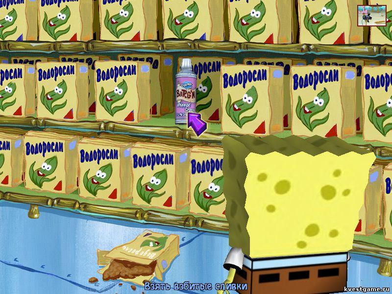 Губка Боб квадратные штаны: Свет, Камера, Штаны! - СпанжБоб в супермаркете С-Клад (уровень 2)