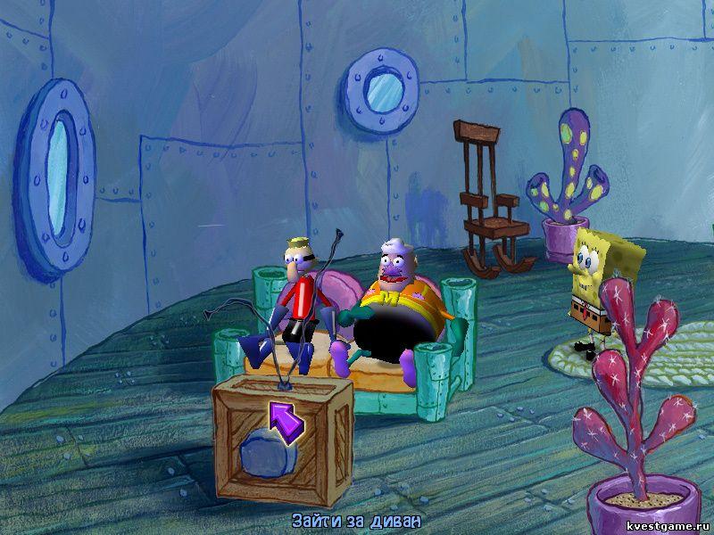 Губка Боб квадратные штаны: Свет, Камера, Штаны! - СпанчБоб со своими кумирами (уровень 1)