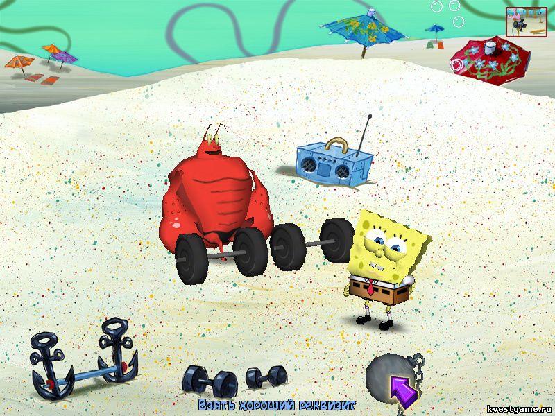 Губка Боб квадратные штаны: Свет, Камера, Штаны! - СпанжБоб нашел реквизит на пляже (уровень 4)