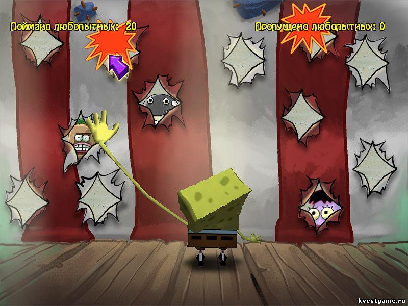 Губка Боб квадратные штаны: Свет, Камера, Штаны! - СпанжБоб раздает оплеухи (уровень 4)