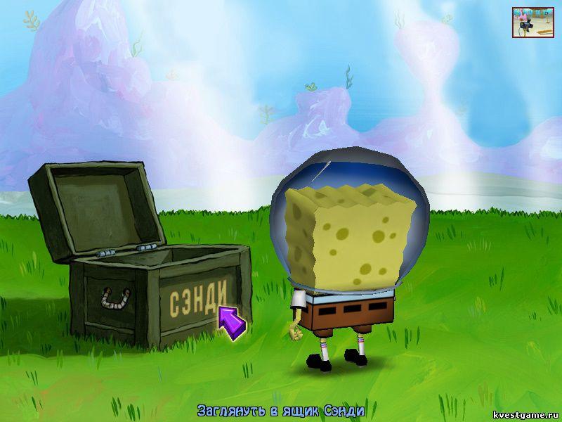 Губка Боб квадратные штаны: Свет, Камера, Штаны! - СпанжБоб нашел сундук белки (уровень 3)